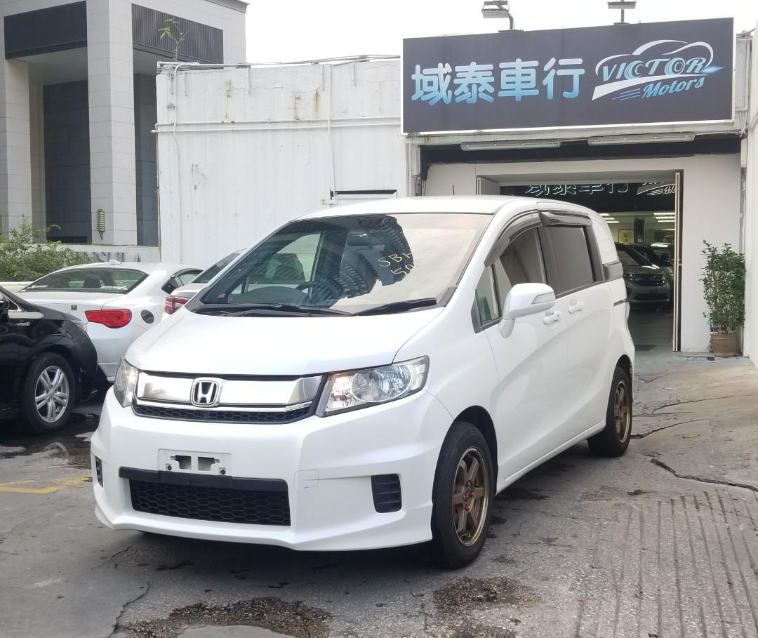 Honda Freed 1.5 Spike (A)