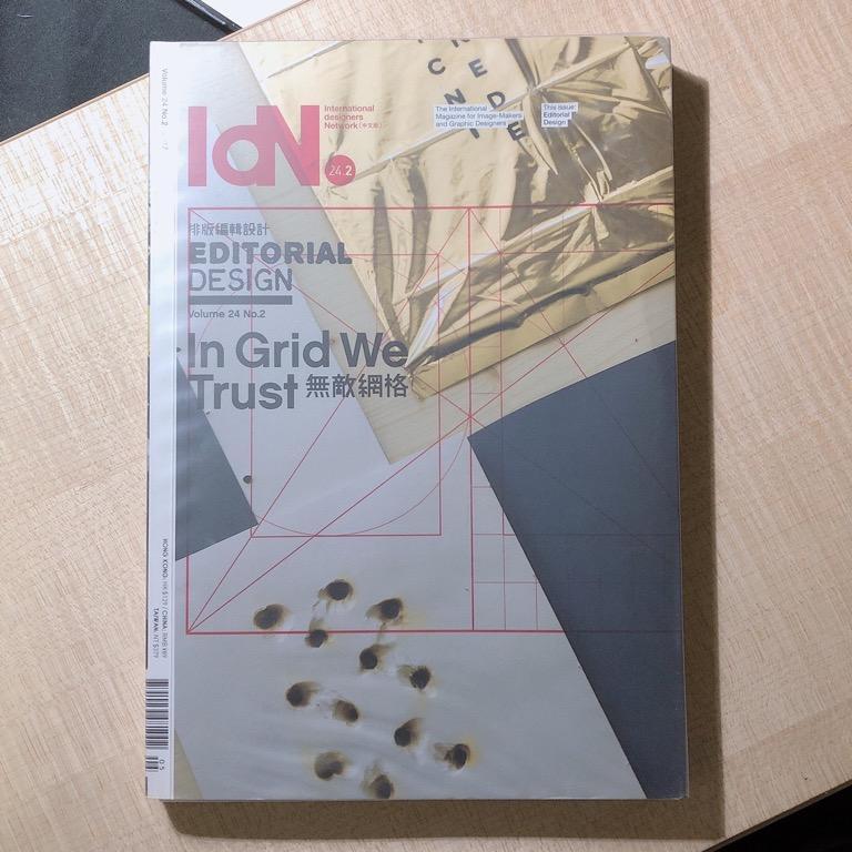 IdN 24.2 I 排版編輯設計