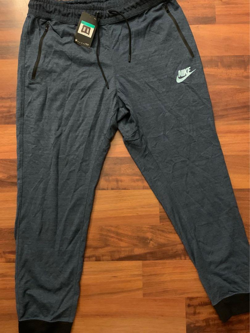 Nike Trousers Pants - New with tags