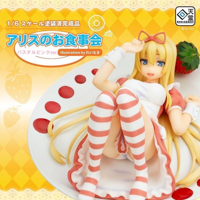 [Pre-Order] Kaitendo Alice no Oshokujikai Pastel Pink Ver. Illustration by Reinama