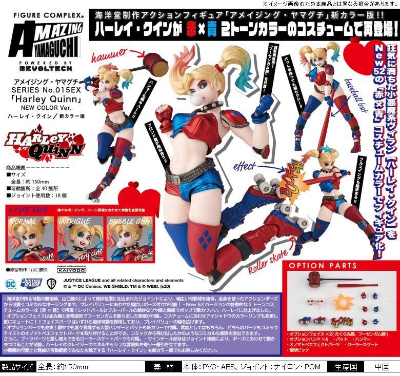 "[Pre-Order] Kaiyodo Amazing Yamaguchi Series No. 015EX ""Harley Quinn (The New 52)"" Harley Quinn New Color Ver."