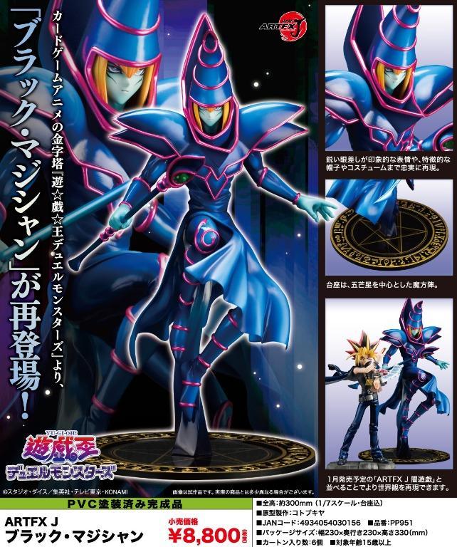 [Pre-Order] Kotobukiya PP951 ARTFX J 1/7 Dark Magician *Re-Release*