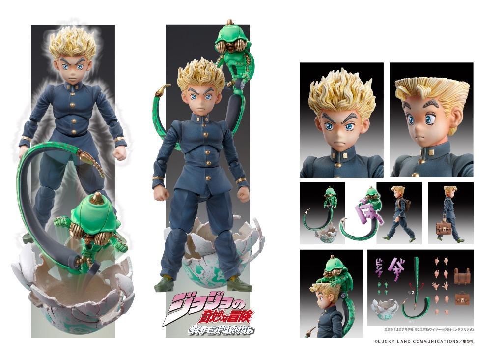"[Pre-Order] Super Action Statue ""JoJo's Bizarre Adventure -Part IV-"" Hirose Koichi & Echos Act 1"