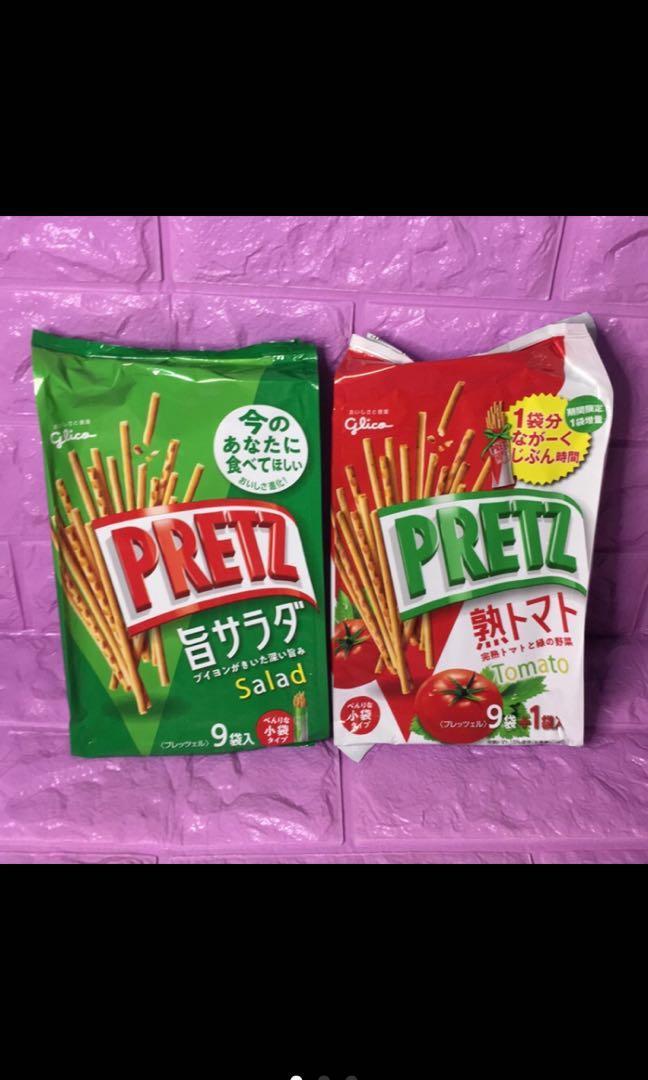 日本製PRETZ番茄棒/蔬菜棒