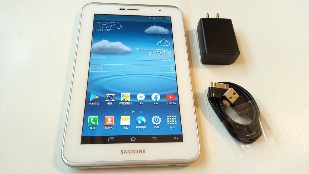 <二手良品螢幕無刮傷>三星SAMSUNG GALAXY Tab 2 7吋通話平板 安卓4.2 功能正常 只要1000