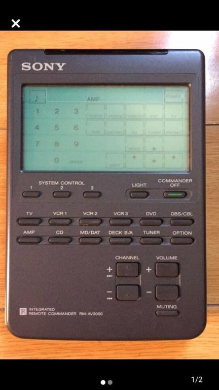 Sony Integrated Remote Commander