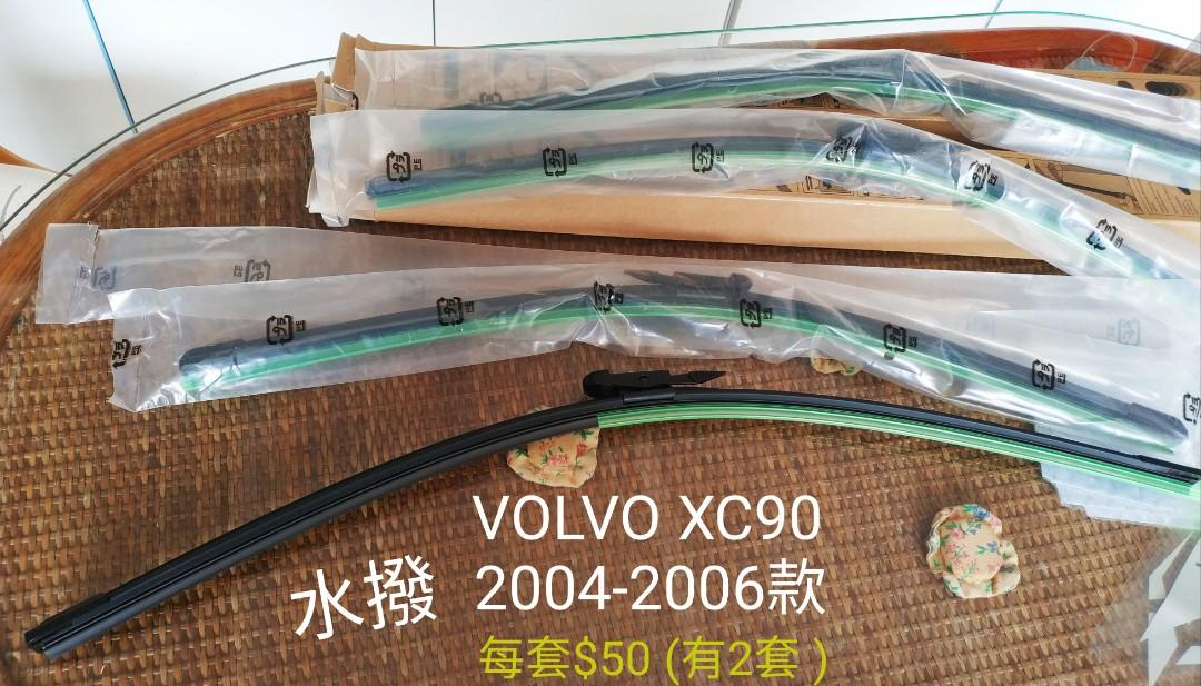 Volvo XC90  水撥 XC90 Manual