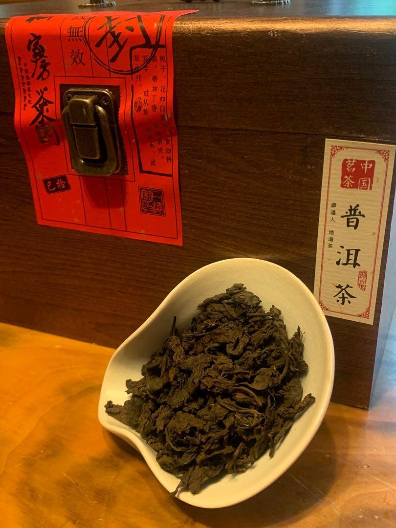 老普洱生茶