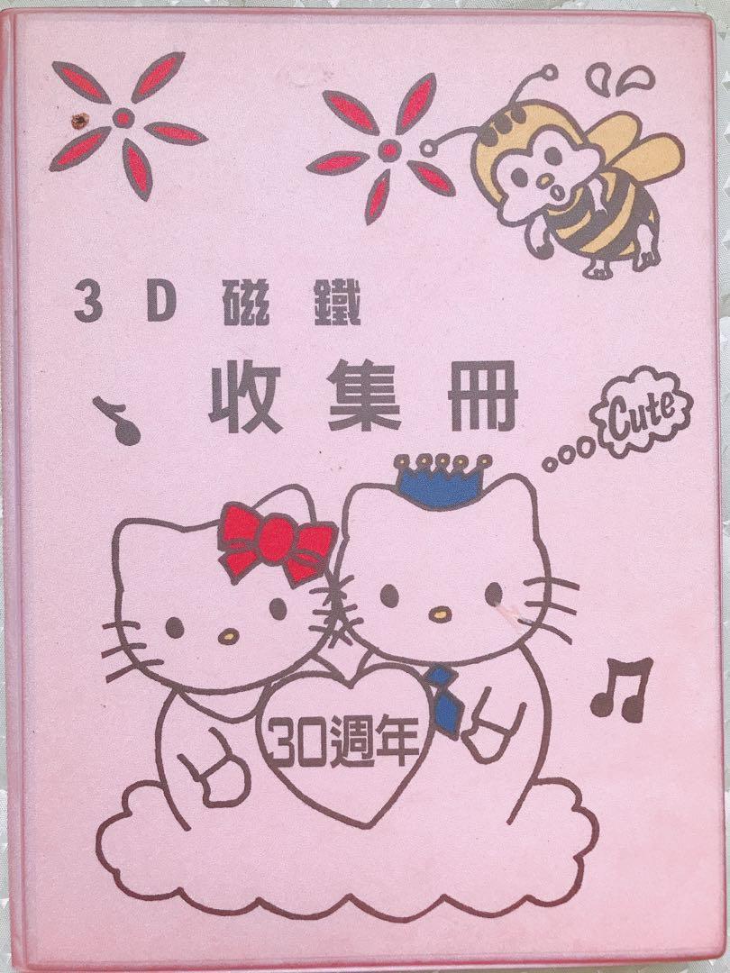 Hello Kitty 30週年 3D磁鐵收集冊