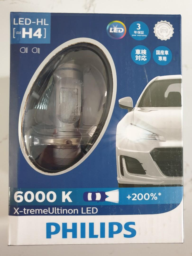 Lampu mobil LED PHILIPS
