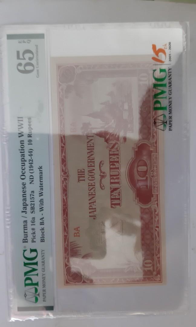 Pmg認證紙鈔65分