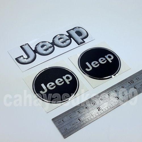 Sticker Timbul Lambang Logo JEEP Silver Chrom Reflective Size 10cm x 3.5cm Emblem Mobil JEEP Bulat 5cm Resin Tebal PAKET PROMO HEMAT Total 3pcs