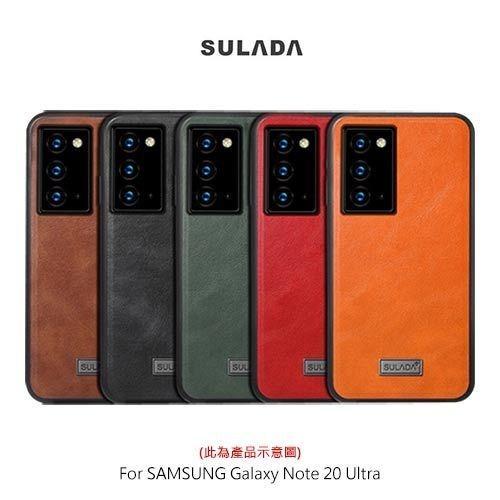 SULADA SAMSUNG Galaxy Note 20 Ultra 君尚皮紋保護套
