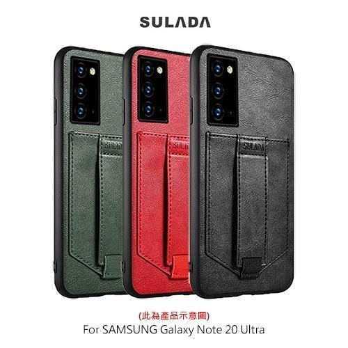 SULADA SAMSUNG Galaxy Note 20 Ultra 卡酷保護套