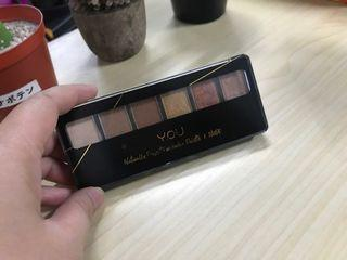 You Naturally Perfect Eyeshadow Pallet Nude