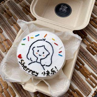 """4"""" minimal bento cake (korean lunch box cake)"""