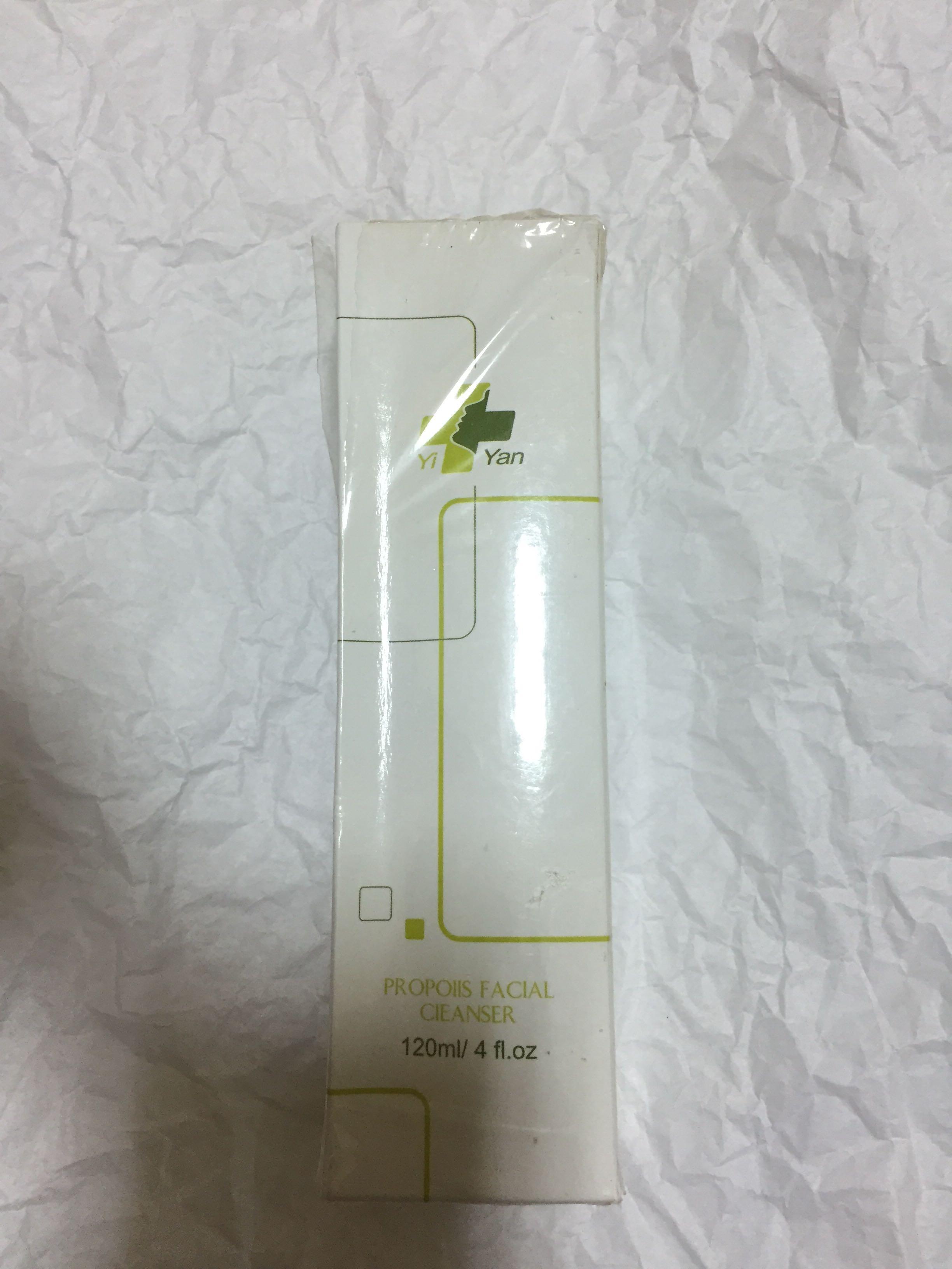 全新 醫妍生技 極致蜂膠淨妍露 清潔彩妝 保濕潤澤