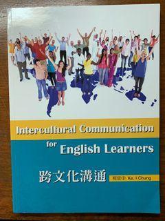 跨文化溝通 intercultural communication