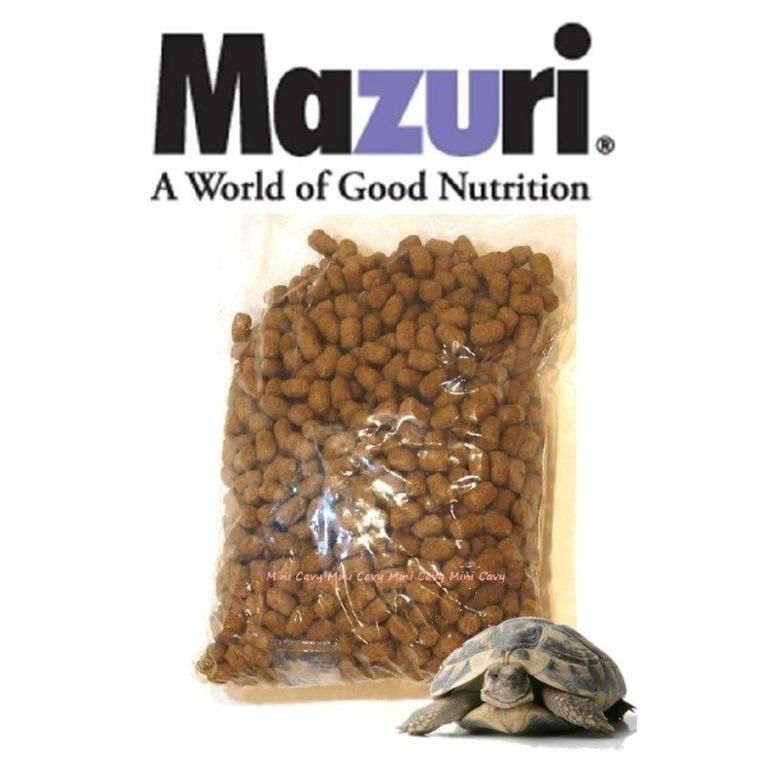 ♥ Mazuri 陸龜飼料 (乖乖飼料) 1kg分裝包