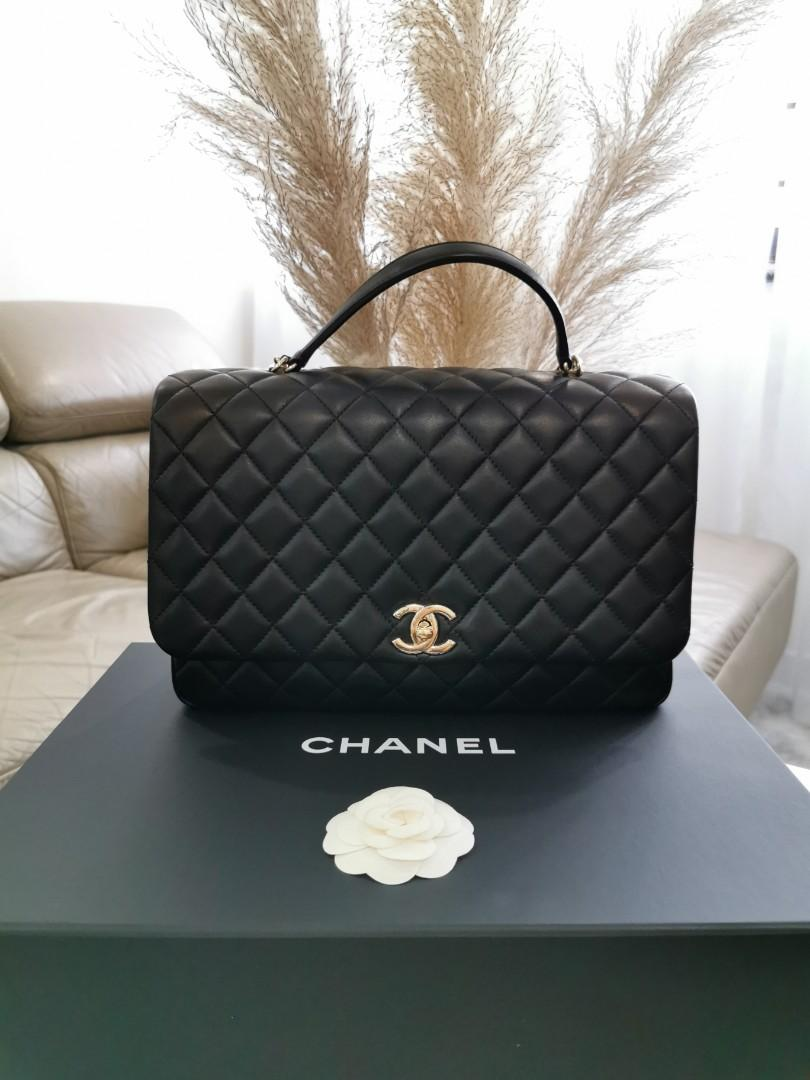 Chanel Seasonal Flap