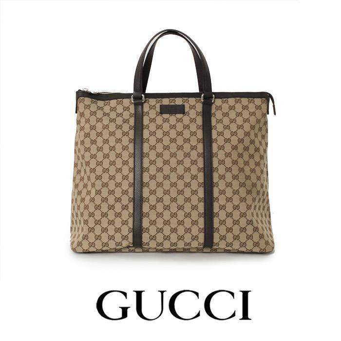 "Gucci - ""EXCLUSIVE"" - GG Supreme Tote Travel / Shopping Bag - No Nego"