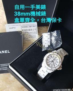 【My Boutique-珍品屋】全配台灣公司貨~Chanel J12 白色陶瓷 38mm 自動上鏈機械錶H0970~自用少用一手美錶~盒單錶節齊全~黑色可參考