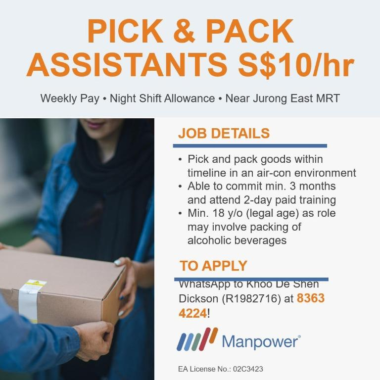 Pick & Pack Assistant