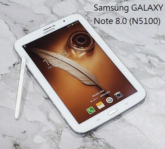 *典藏奇機*展示機出清-可通話平板-Samsung GALAXY Note 8.0 (N5100) 3G版 四核心