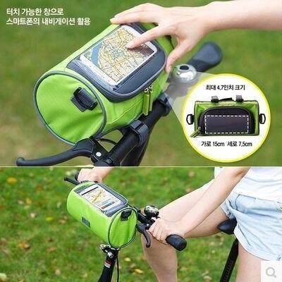 Tas sepeda import/ mountain bike HANDLEBAR
