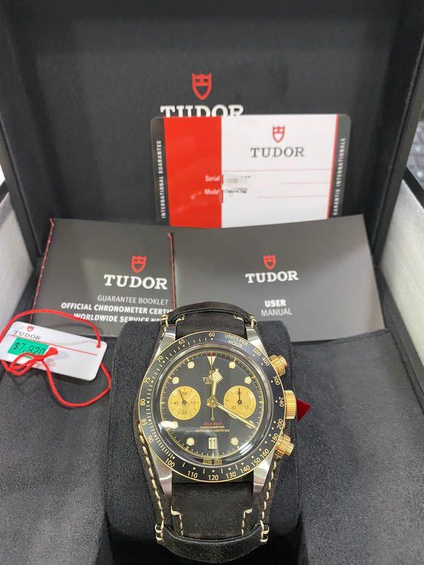 Tudor Heritage B&G Chrono