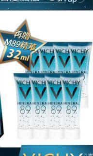 VICHY 薇姿 M89火山能量微精華 4ml