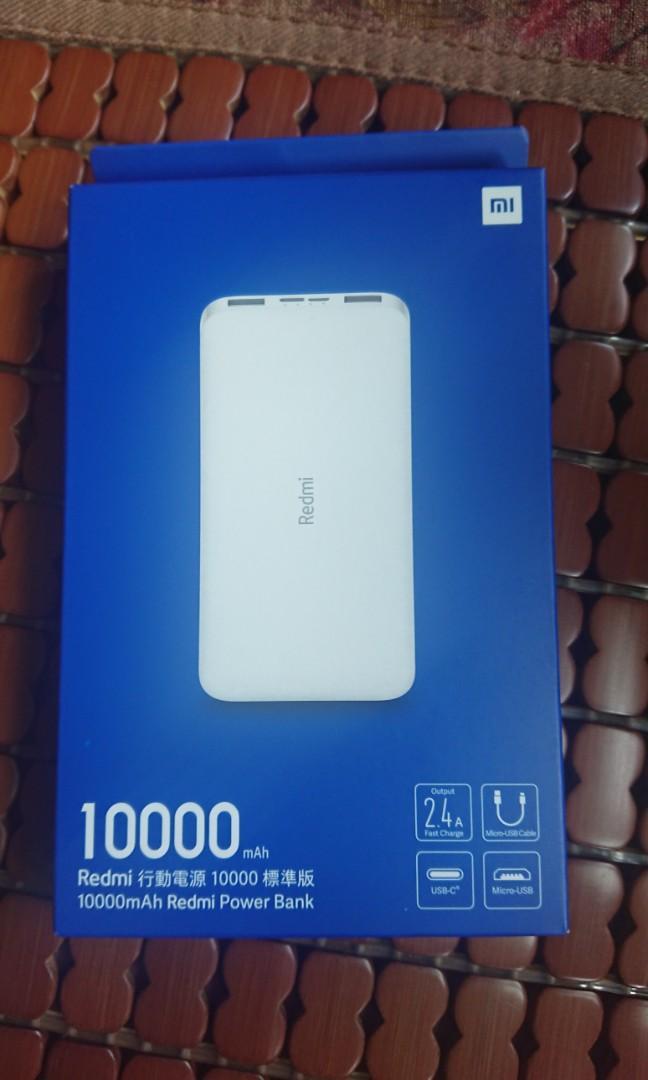 10000 Redmi 行動電源 標準版 白色