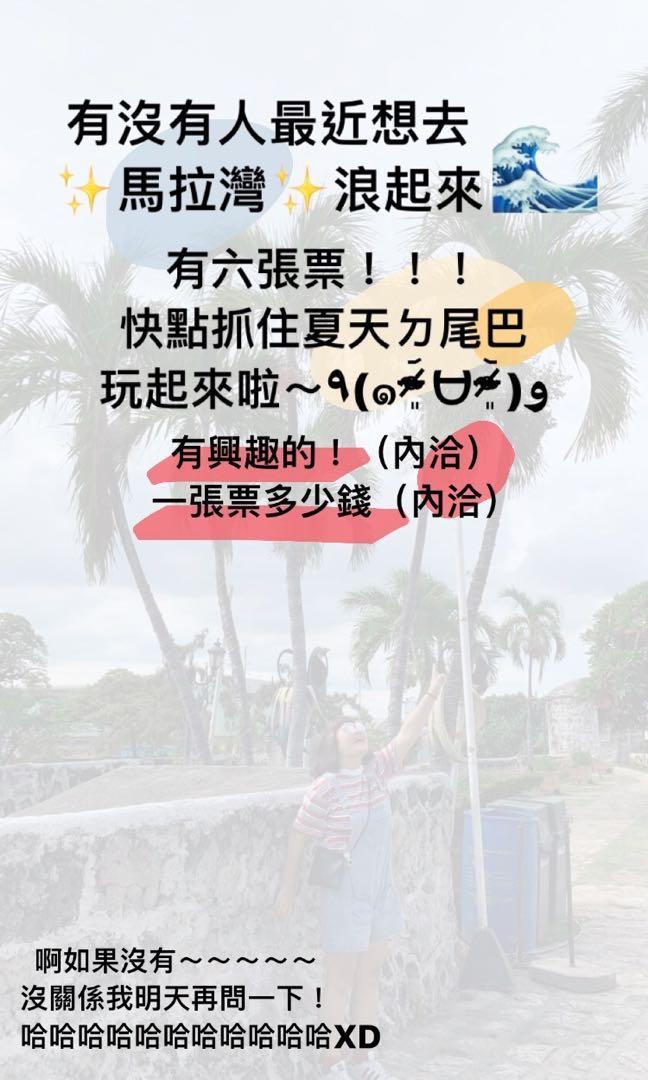 麗寶樂園門票(海陸2選1)