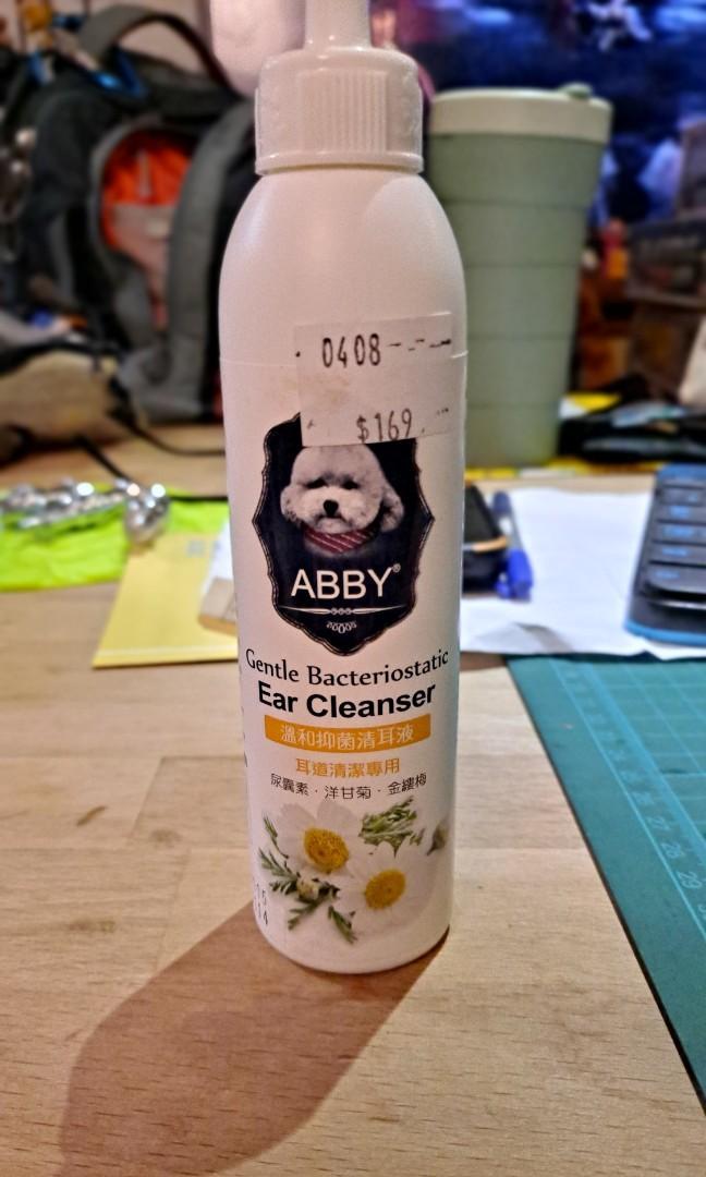 Abby寵物洗耳液
