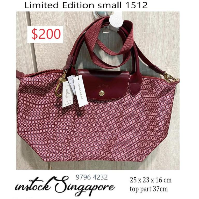 Brand New Authentic Instock Longchamp Limited Edition Small 1512