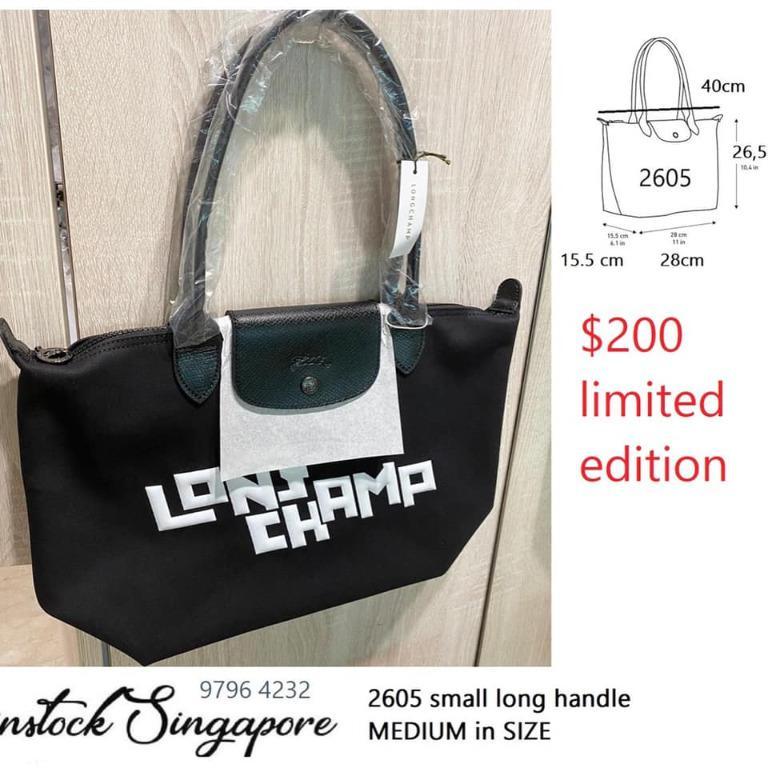 Brand New Authentic Instock Longchamp Handbag Limited Edition