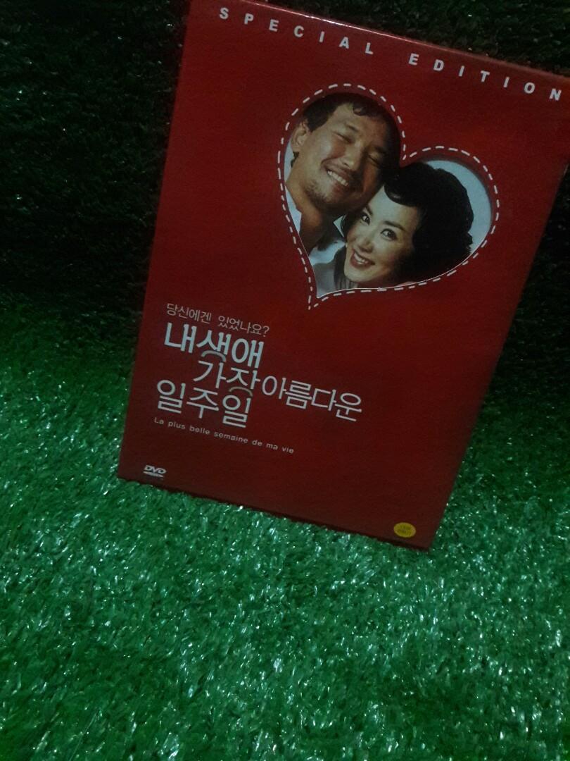 Cd film korea(all for love)