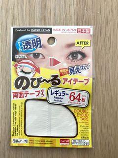 double eyelid tape from daiso