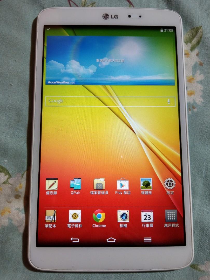 LG G Tablet V500 Wifi 版 (零件機)