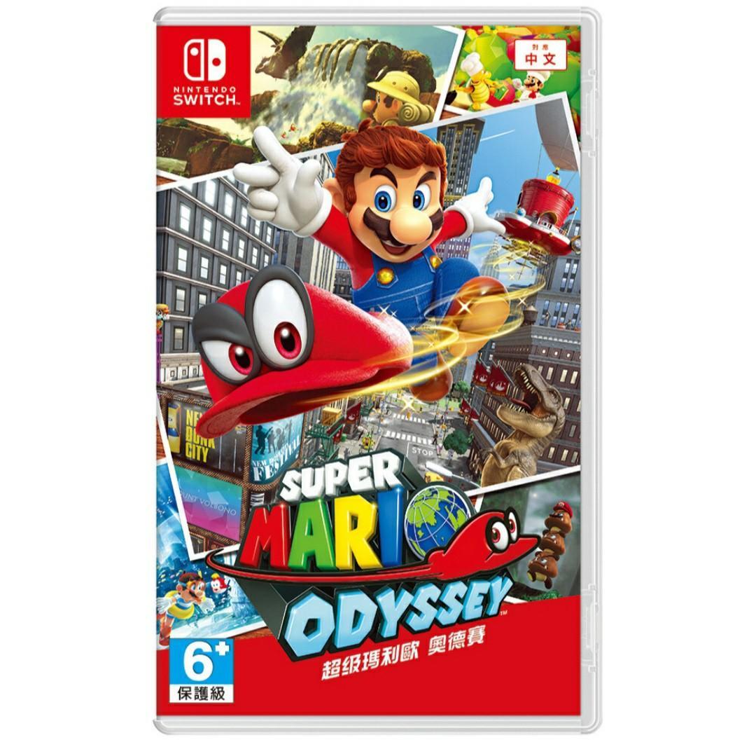 Nintendo Switch超級瑪莉歐 奧德賽 中文