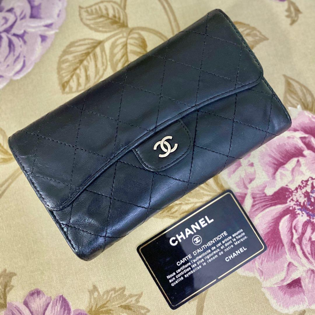 Authentic Chanel Tri-Fold Lambskin Leather Wallet