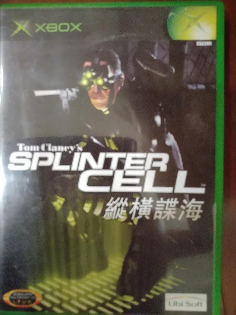 Xbox縱橫諜海Splinter Cell