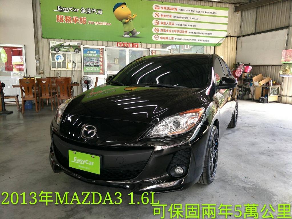 2013年MAZDA 3 1.6L 可保固兩年5萬公里