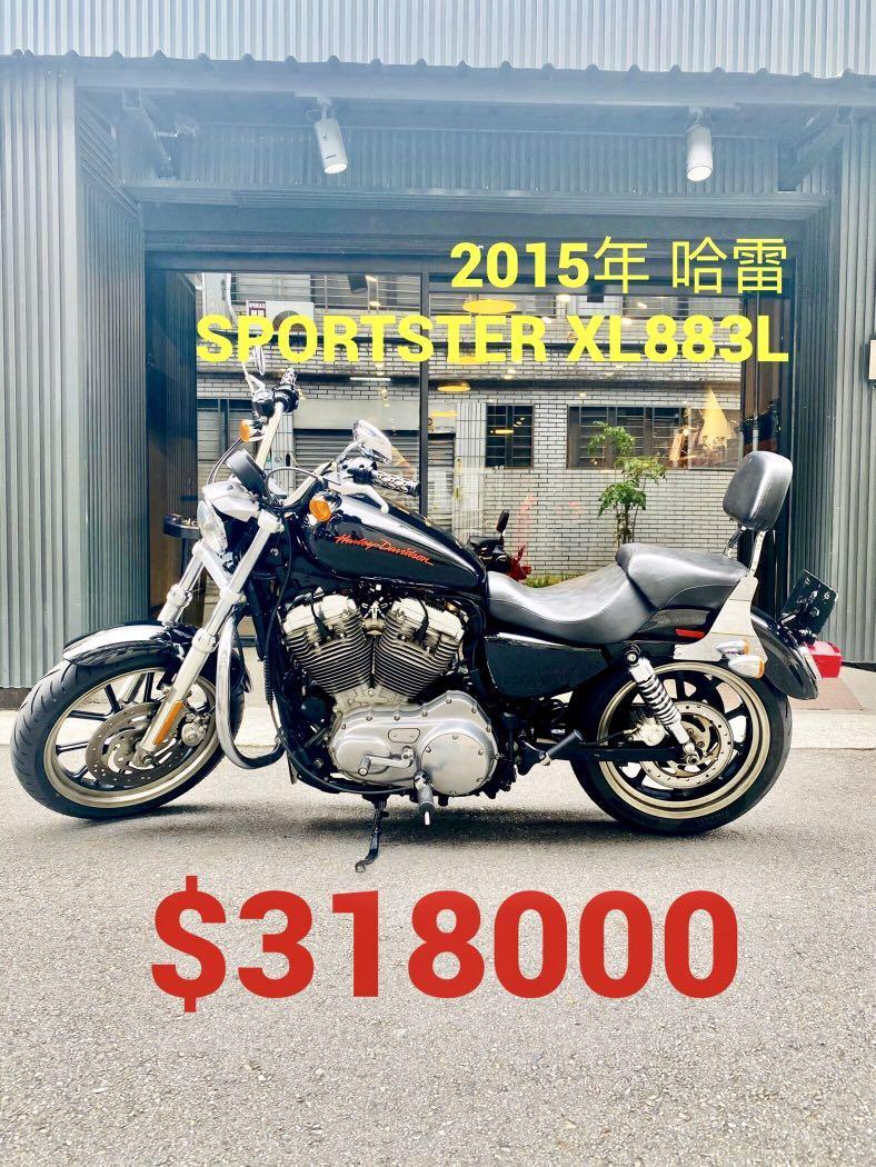 2015年 哈雷 Sportster XL883L 車況極優 可分期 免頭款 歡迎車換車 嬉皮 美式 883 750 XL883N 可參考