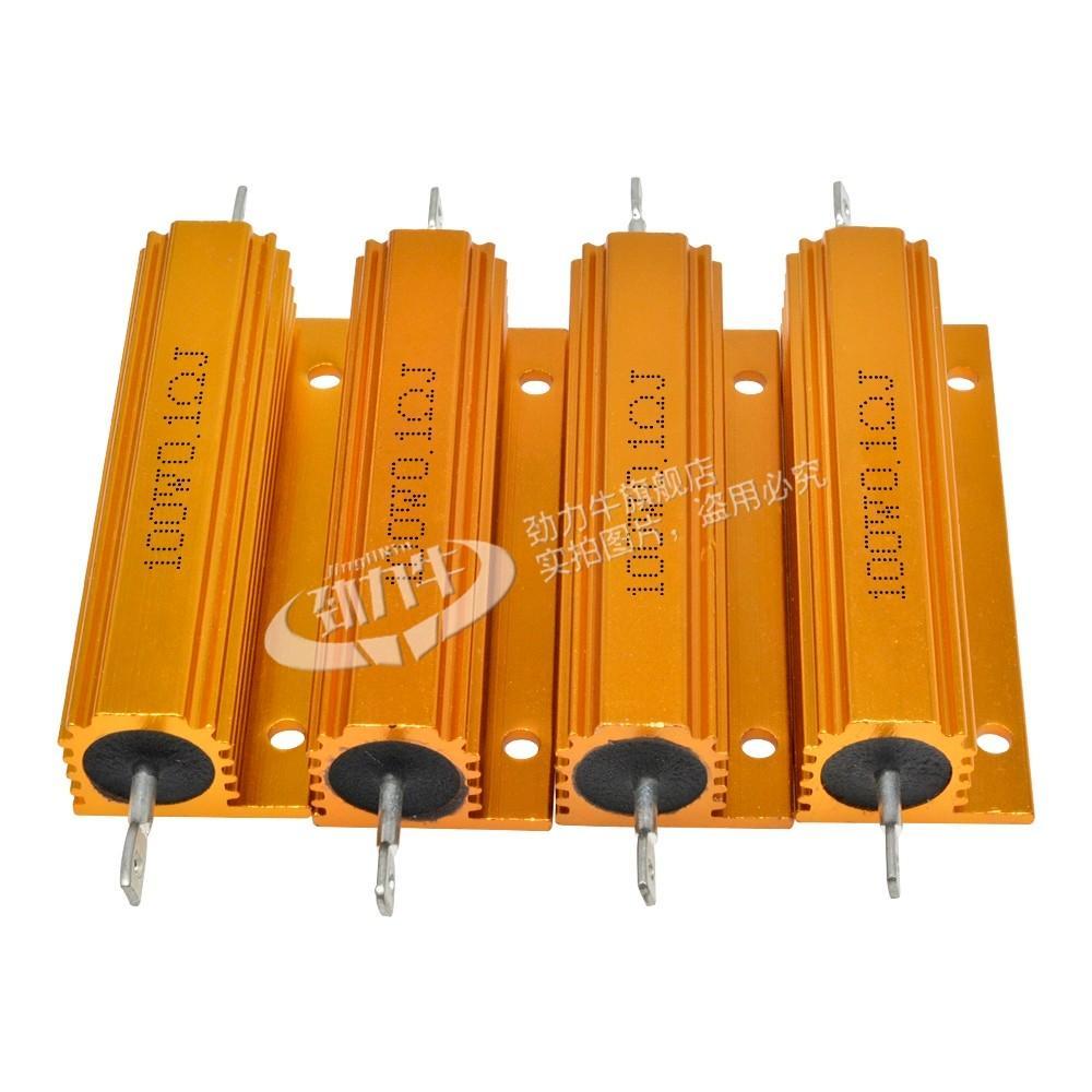 铝壳绕线水泥电阻器 100W 1欧姆