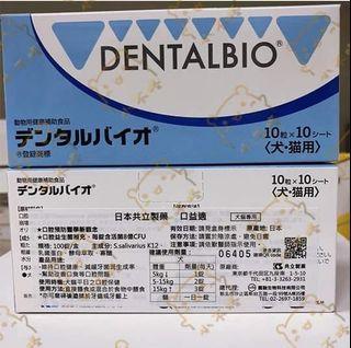 口益適 日本共立制藥