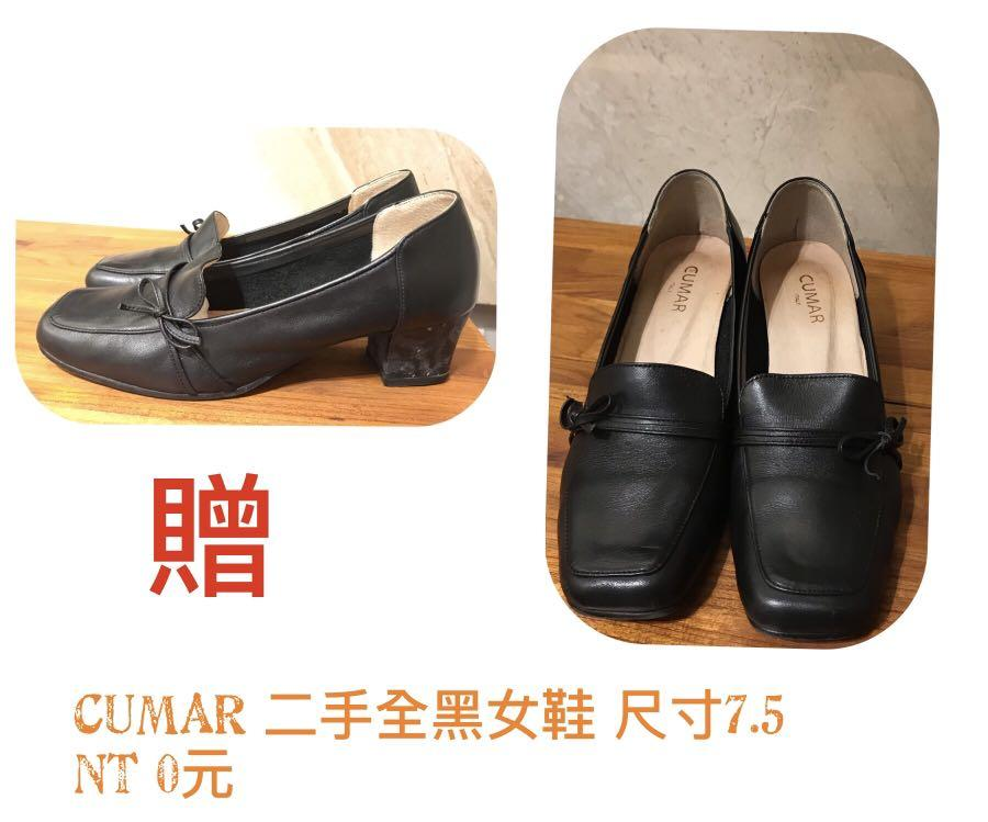 CUAMR /second hand shoes for woman/ size7.5