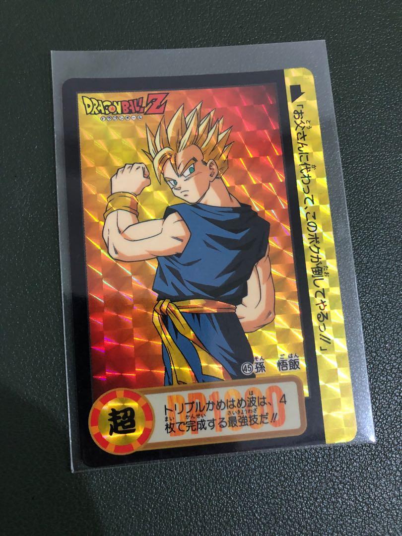 Dragon ball z dbz dbs hondan carddass special card premium prism card 3 japan m