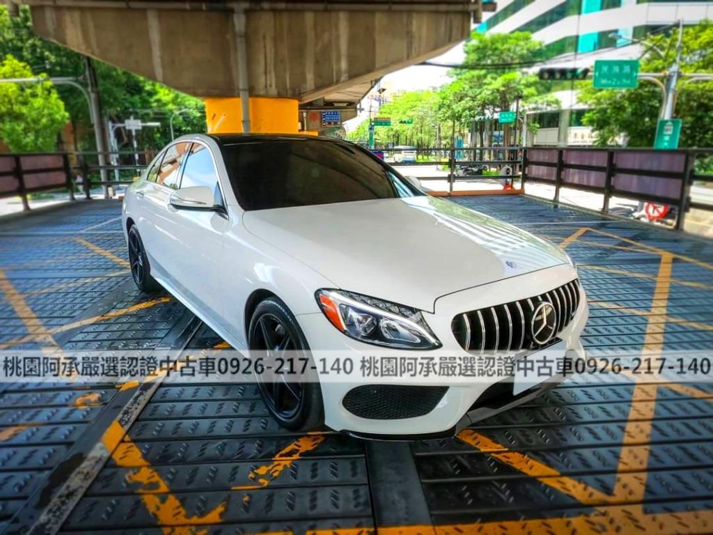 【FB搜尋桃園阿承】賓士 超人氣C300 AMG 2015年 2.0CC 白色 二手車 中古車