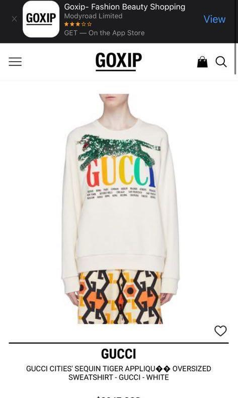 Gucci - Oversized GUCCI Cities Sweatshirt With Sequin Panther - Size S